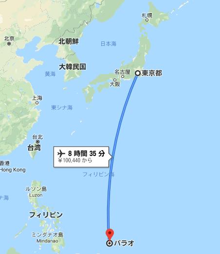 東京からパラオ
